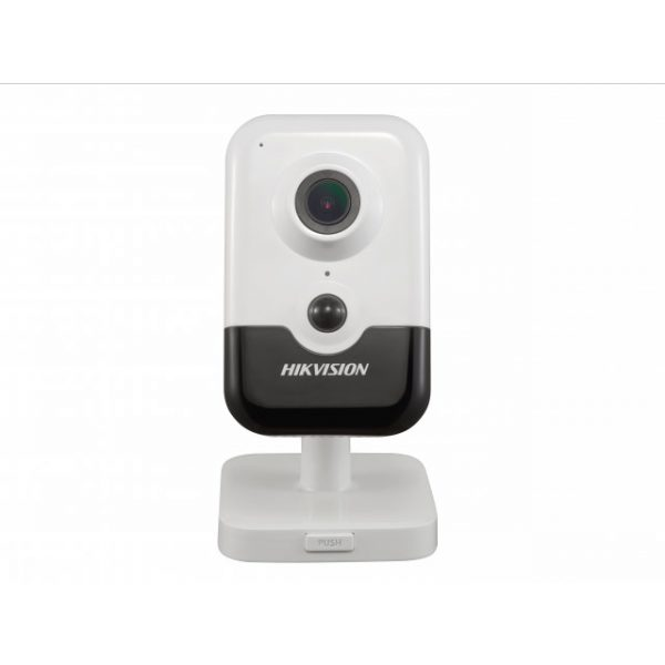 Hikvision DS-2CD2463G0-IW