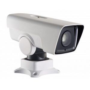 Hikvision DS-2DY3320IW-DE4-B