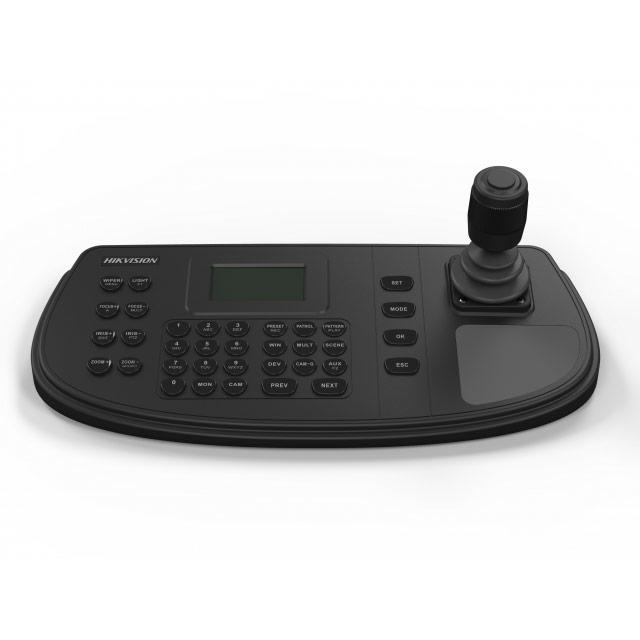 Hikvision DS-1200KI